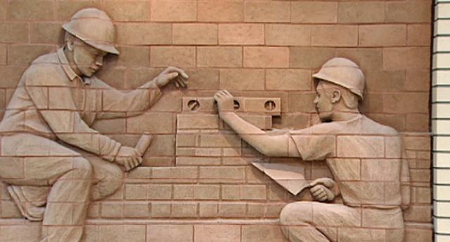 hi-wdr-bricklayer